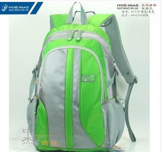学生背包 价格 |