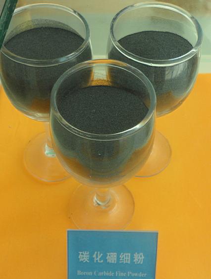 购买 碳化硼细粉