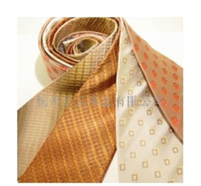 Buy 领带