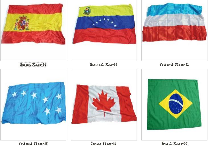 Dünyanın milli ülkelerin bayrakları