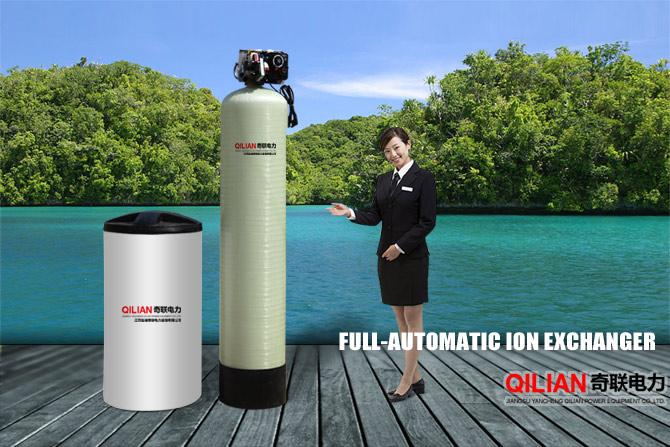 购买 Full-Automatic Ion Exchanger