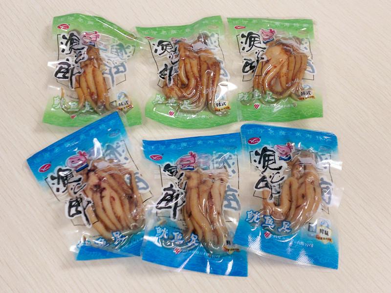 海鲜休闲食品