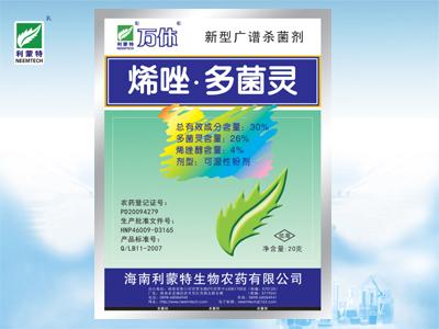 购买 万休 30%多·烯唑可湿性粉剂