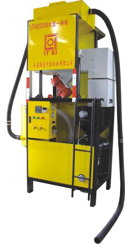 Buy Large Integrated Flux Manage Machine(LT-HS200S)