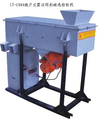 Buy Magnetic Separation Classifier(LT-CX80)