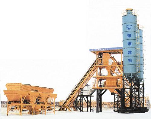 Buy HZS series concrete mixing plant