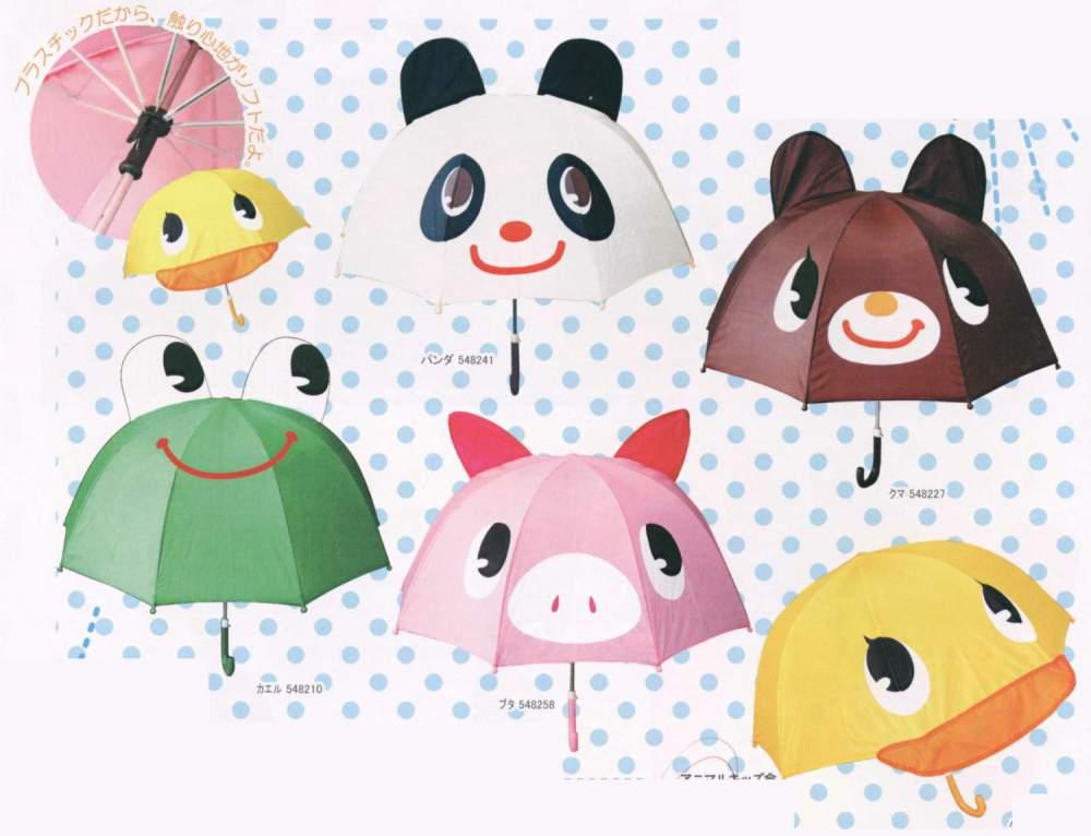 雨伞简笔画 雨伞唯美图片