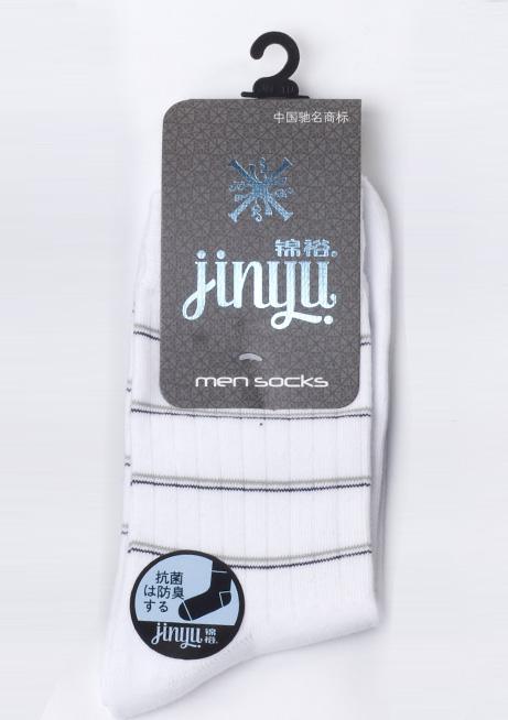 购买 男士袜子