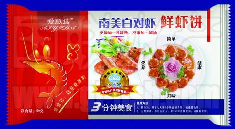 国联虾肉饼(7种风味)