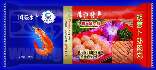 购买 国联虾肉丸(7种风味)