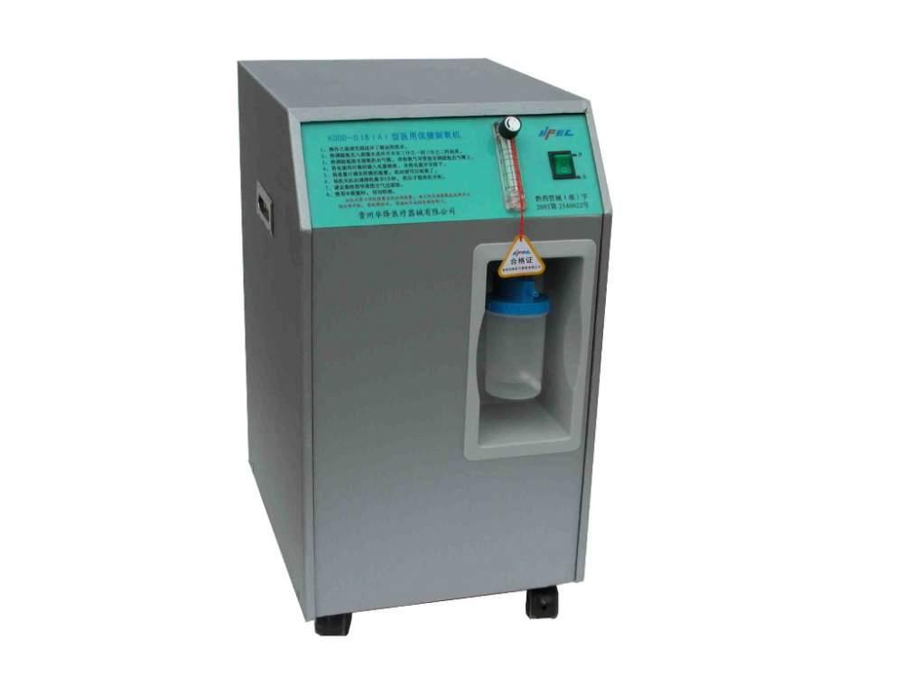 Buy KDOD-0.3制氧机