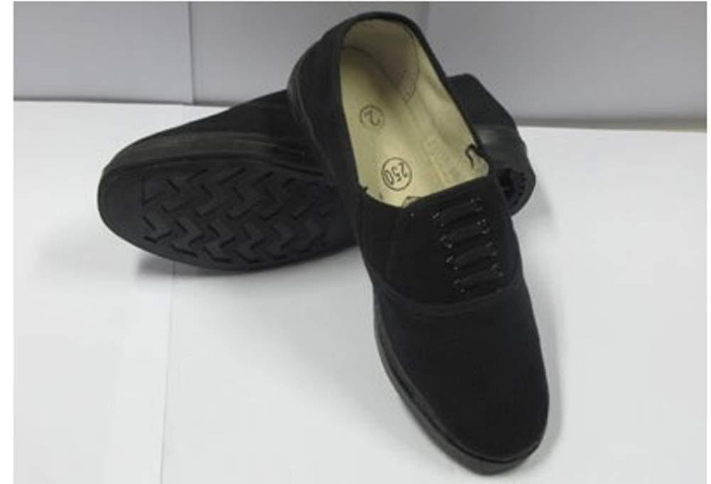 购买 迷彩压膜鞋