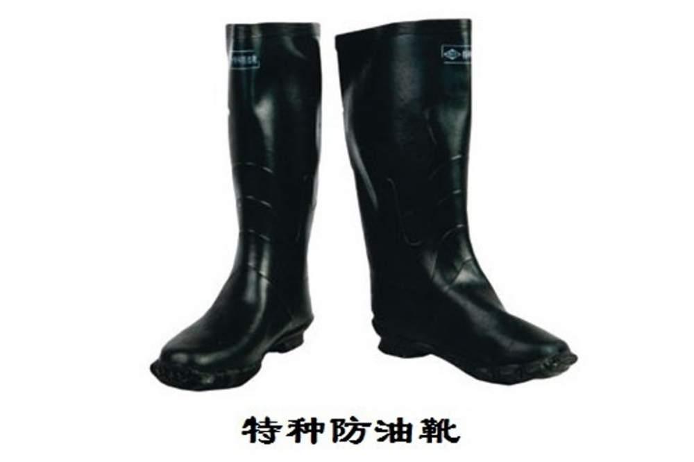 购买 特种防油靴