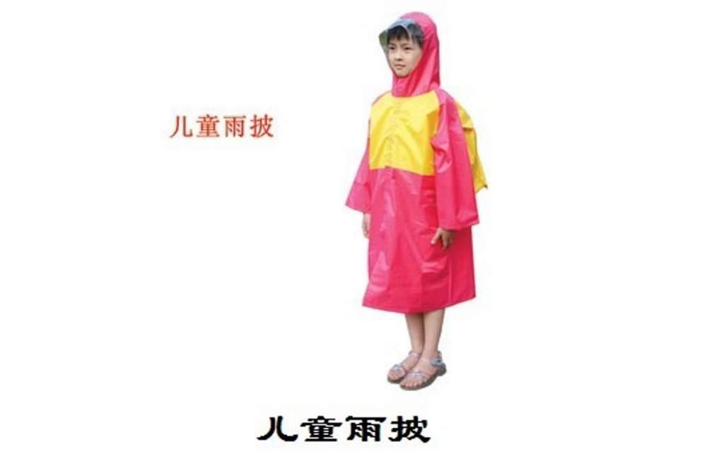 购买 儿童雨衣