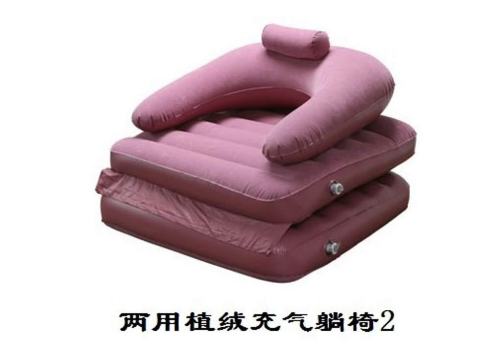 购买 充气沙发