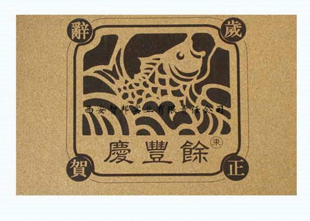 购买存软木无边框留言板可丝印logo