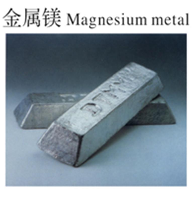Buy 金属镁