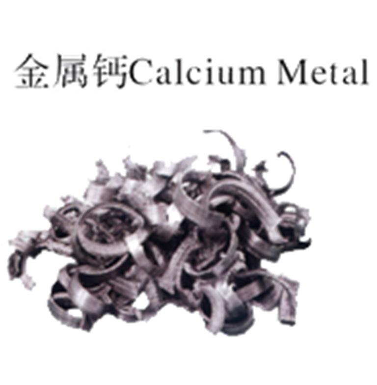 Buy 金属钙