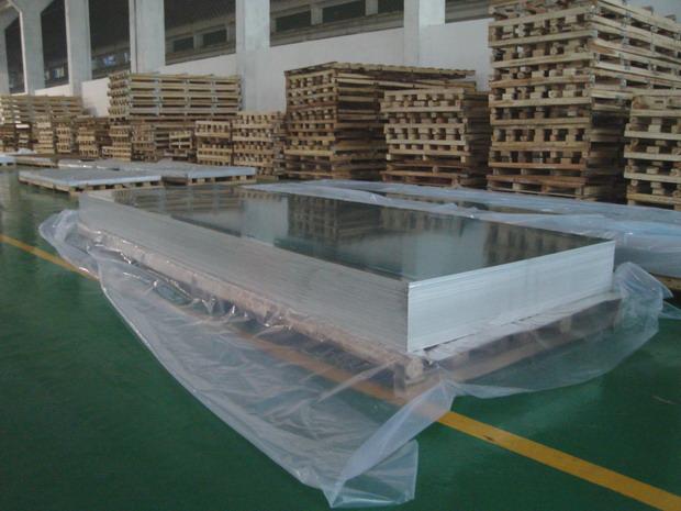 Buy Aluminum sheets