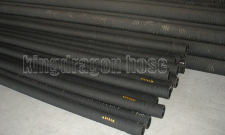 Buy Water Suction Hose