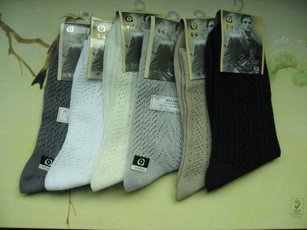Buy 男袜