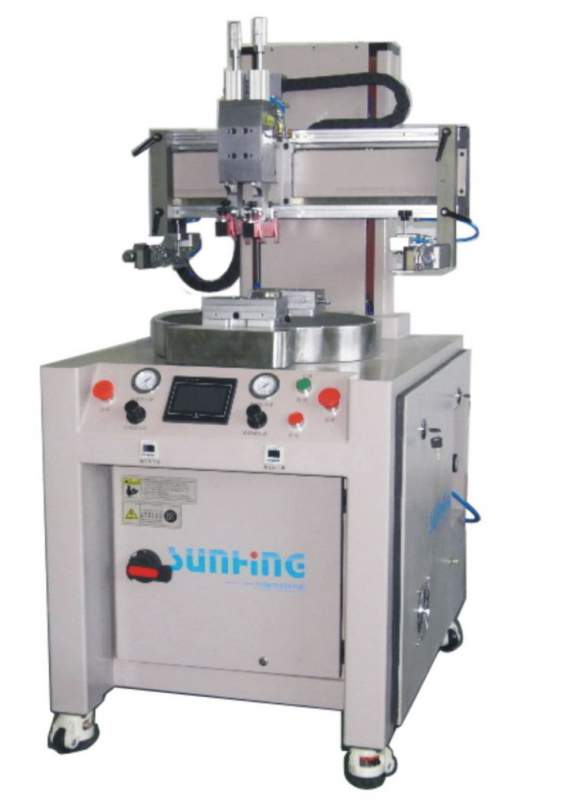 Buy SHENZEHN SUNHING PRECISION INDUSTRIAL EQUIPMENT CO.,LTD.