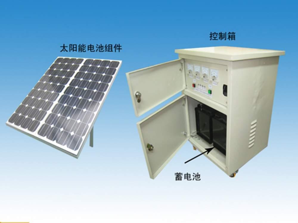 Buy 太阳能小型发电系统