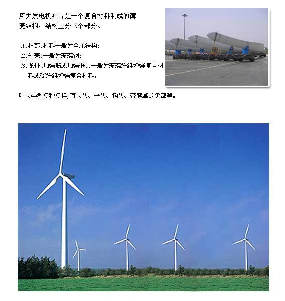 全球范围内风电装机容量持续较快