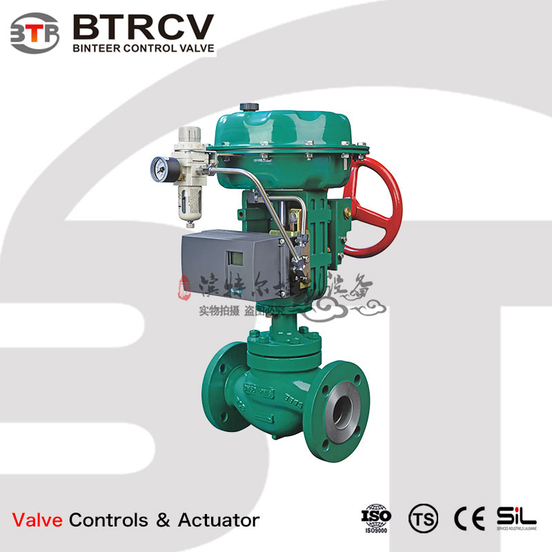 Buy Pneumatic Diaphram control valve