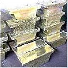 Tin ingots-good quality and competitive Price