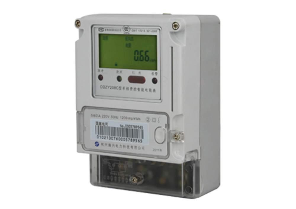 购买单相智能电表, 价格