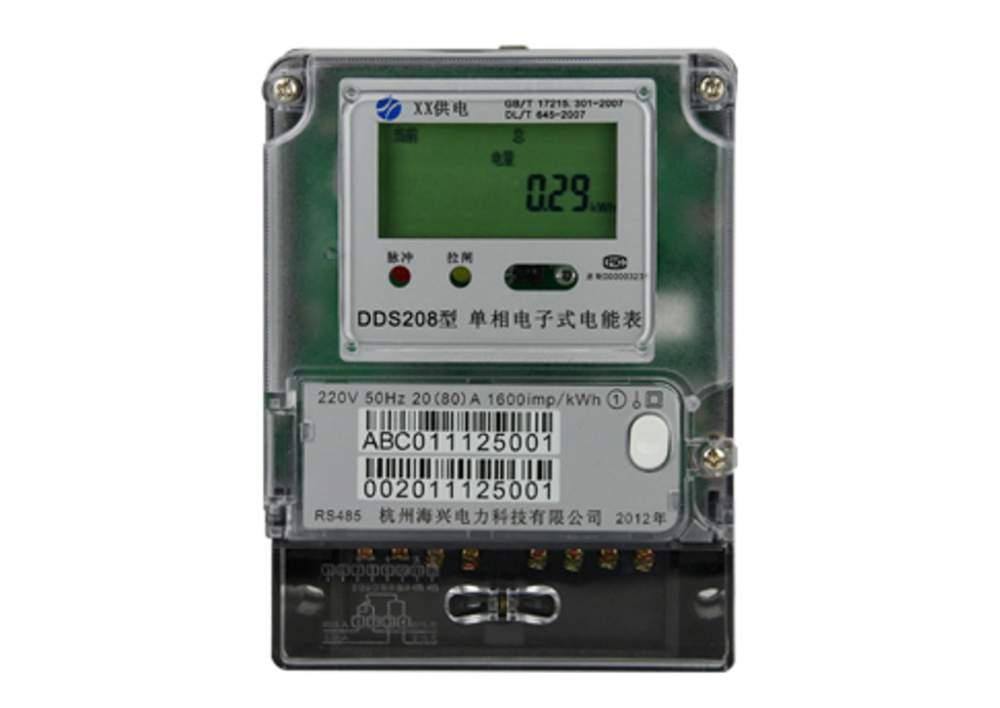 dds208型单相电子式电能表