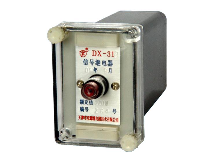 DX-30系列信号继电器用于直流操作的保护线路中,作为动作指示器。DX-31B型为电压或电流动作,具有跳牌信号,机械保持,手动复归。 DX-32型为电压或电流动作,电压保持,具有灯光信号。 [技术数据] 额定值: 继电器工作绕组额定值为:220,110,48,24,12V或0.01,0.015,0.