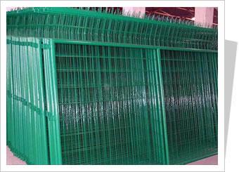 Buy Wire mesh fenece