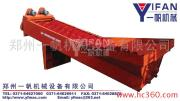 YIFAN XL Series Sprial Sand Washer