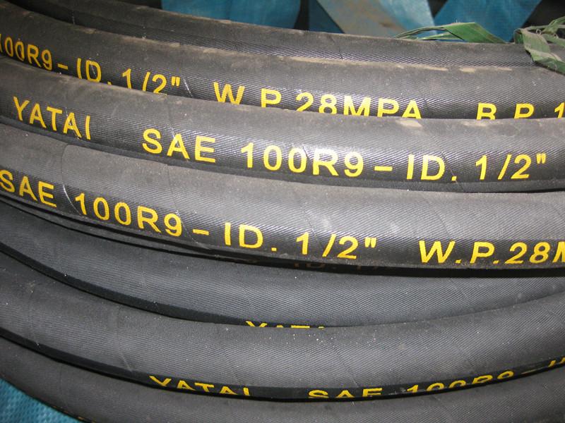 SAE 100 R9 Rubber Spiral Steel Wire Reinforced Hose