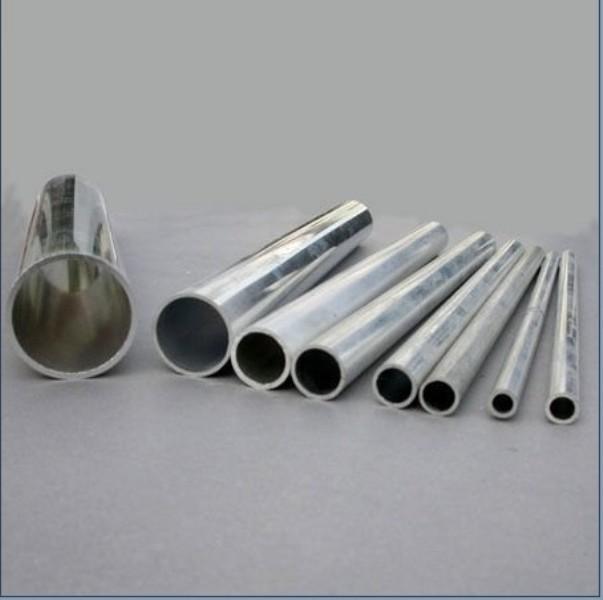 Buy 铝合金管