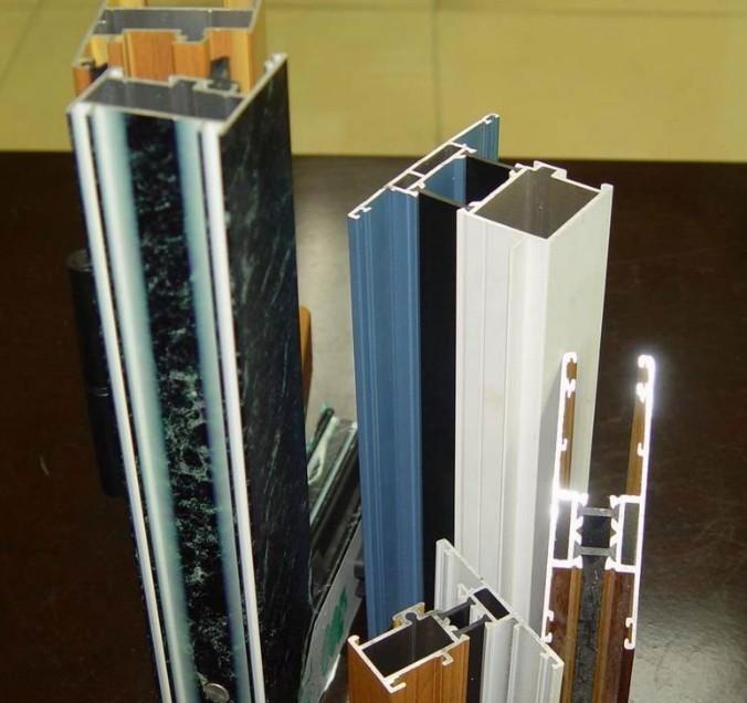Buy 铝合金型材