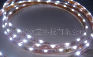 Buy LED暖白软灯条