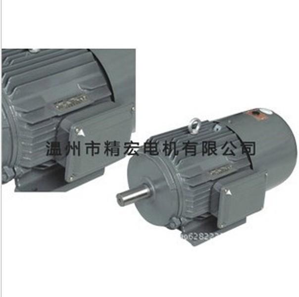 Buy 37KW三相电磁制动刹车电机