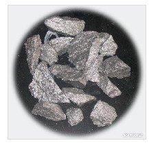 Ferrotungsten
