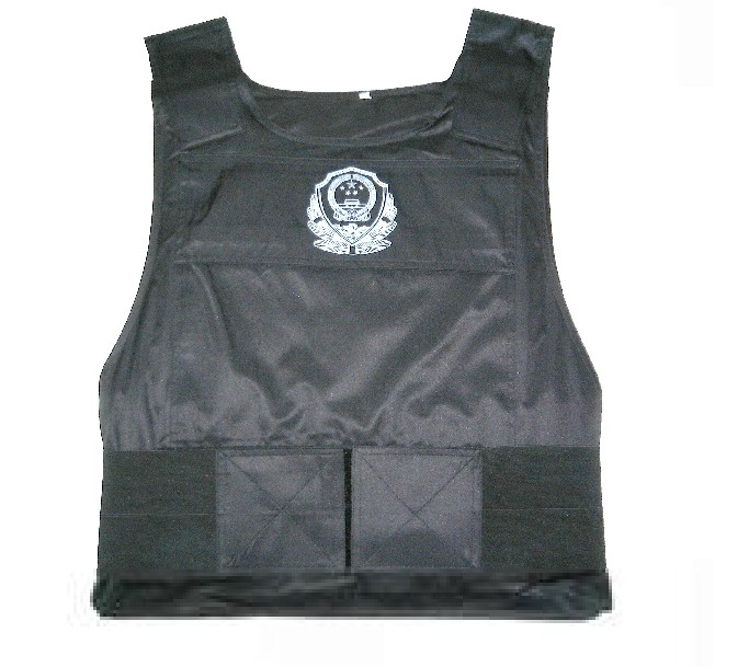 Buy Bulletproof Vest