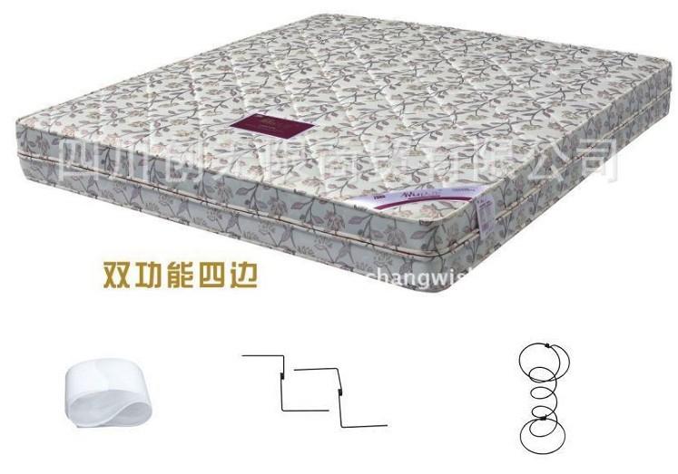 购买 双人床垫