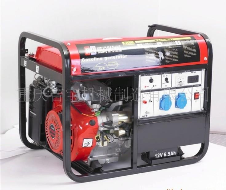 购买 通机 吉宝2.0KW汽油发电机组