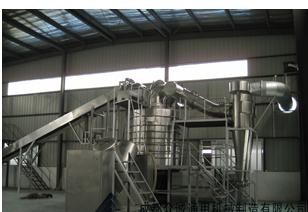 Buy CZC-DLZ型多层螺旋振动流化床干燥机