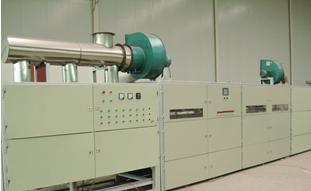 Buy CZC-YHZ型远红外振动流化干燥机