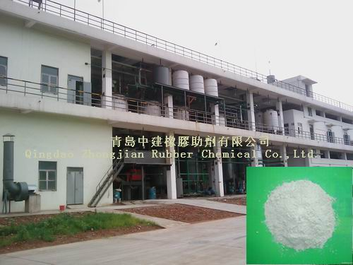 购买 Diphenyl guanidine, Rubber accelerator D(DPG)