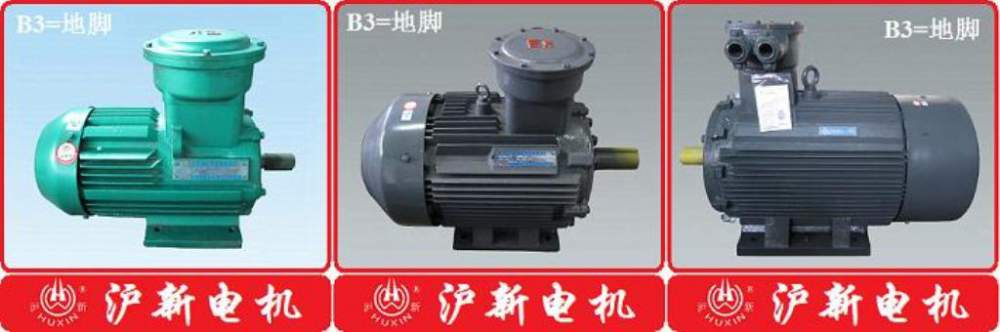 Buy YB3系列高效节能防爆电机