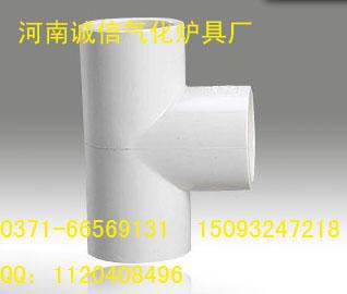 Buy 秸秆气化炉汽化炉配件1寸PVCPPR三通