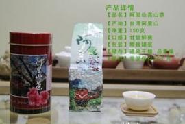 Buy 阿里山高山茶 台湾茶叶 台湾特产 乌龙茶 原产台湾高山茶